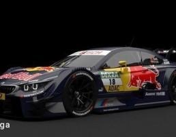 ماشین مسابقه ایی BMW