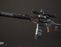 اسلحه VSS Vintorez