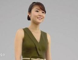 کاراکتر دختر آسیایی با لباس سبز