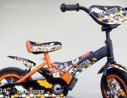 دو چرخه مدرن