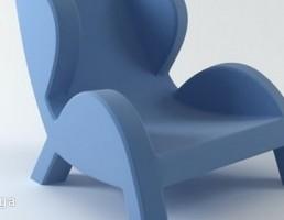 صندلی راحتی خاص