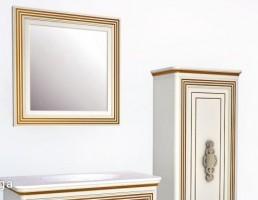 آینه + روشویی + کمد دیواری