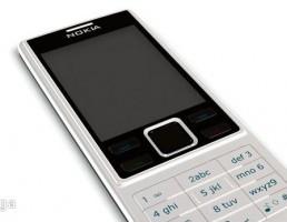موبایل نوکیا 6300