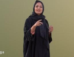 کاراکتر زن با لباس عربی