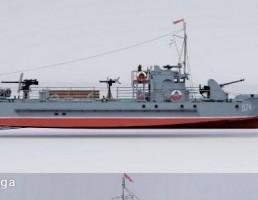 کشتی BMO Project 194