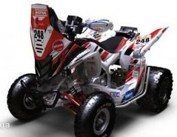 موتور سیکلت یاماها مدل  Raptor QUAD