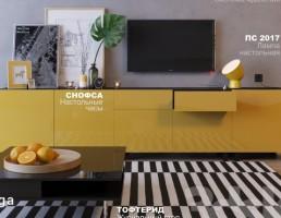 میز تلویزیون + تلویزیون + باکس