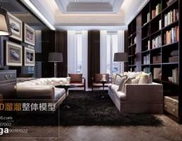 صحنه داخلی اتاق مطالعه