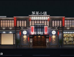 نمای خارجی رستوران چینی