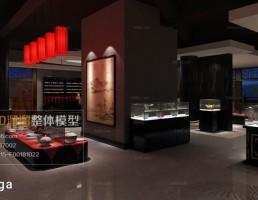 نمایشگاه طلا و جواهر
