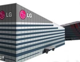 ساختمان شرکت LG