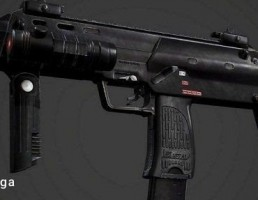 اسلحه انفرادی MP7