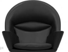 صندلی راحتی سالن