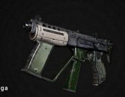 تفنگ Deus EX
