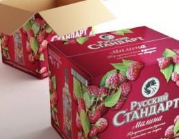جعبه فروشگاهی توت فرنگی
