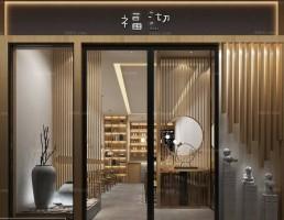 رستوران سبک ژاپنی