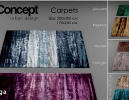 مجموعه ایی از فرش های Bo Concept