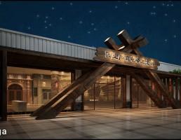نمای خارجی ساختمان چینی