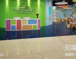 کودکستان مدرن چینی