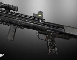 اسلحه KSG SHOTGUN