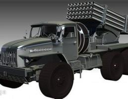 موشک انداز BM 21 Grad