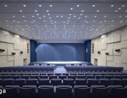 صحنه داخلی سالن اجتماعات
