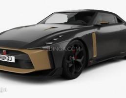 ماشین نیسان GT-R50