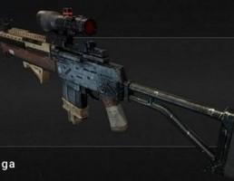 اسلحه AR 5