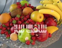 ظرف میوه + میوه