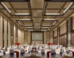 سالن اجتماعات و مهمانی