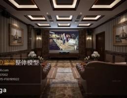 صحنه داخلی سینما خانگی