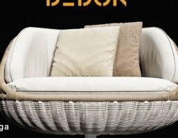 صندلی راحتی Dedon