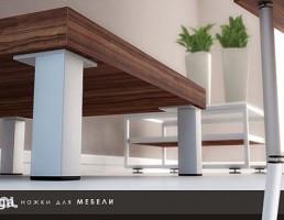 پای میز فلزی