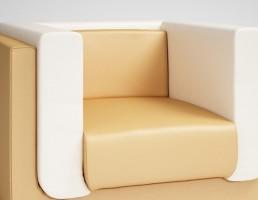 کاناپه راحتی (اداری)