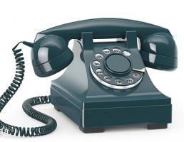 تلفن ثابت