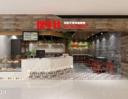 صحنه داخلی کافه چینی
