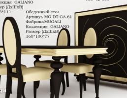 ست میز و صندلی کلاسیک