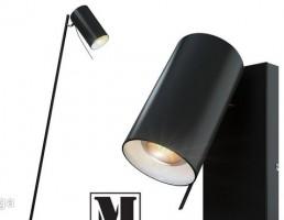 لامپ دیواری و کف