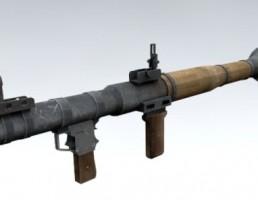 تفنگ RPG