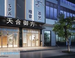 نمای بیرونی ساختمان سبک چینی
