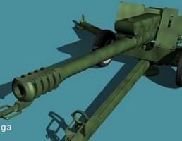 تجهیزات نظامی (D-30)