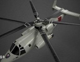 هلیکوپتر Sykorsky S-69